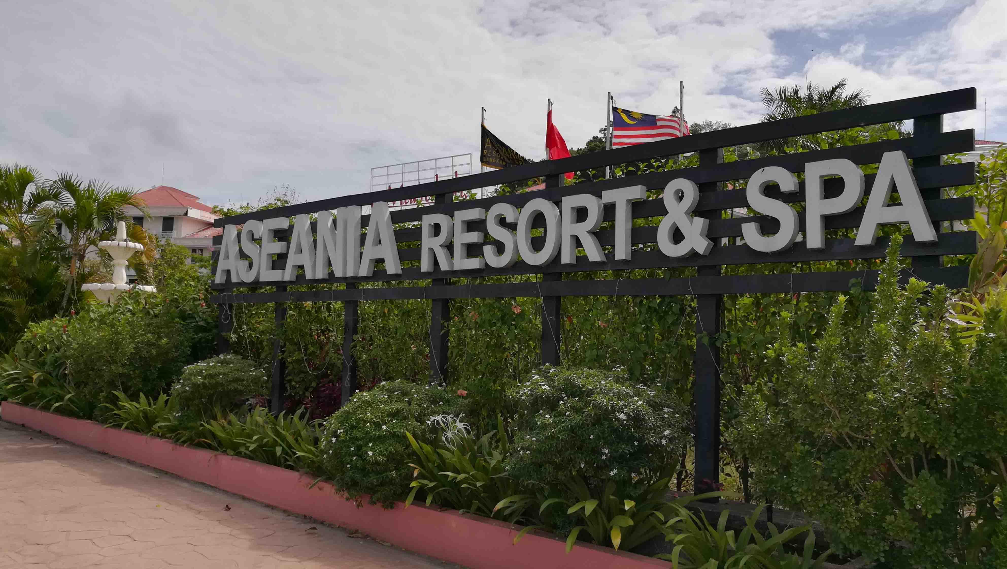 aseania_hotel_board