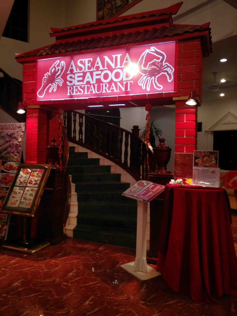 aseania_seafood_rest